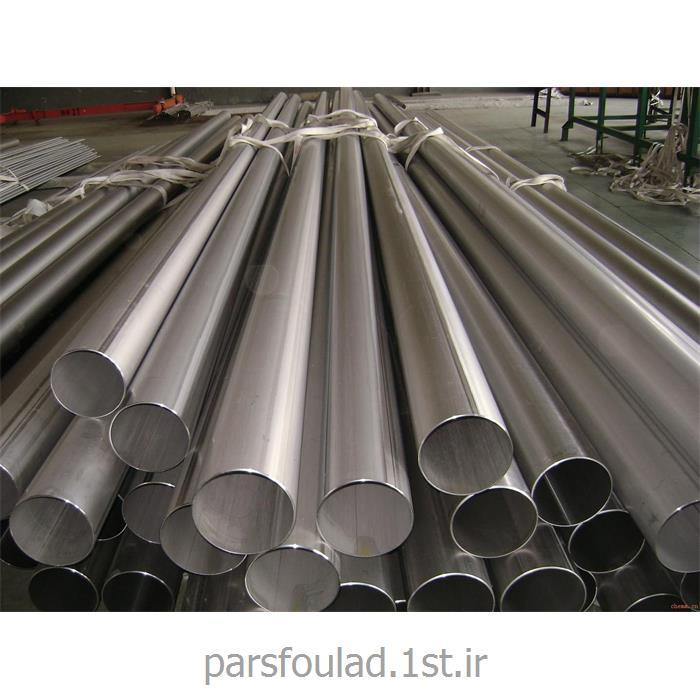 عکس سایر فلزات و محصولات فلزیلوله استنلس استیل صنایع شیری