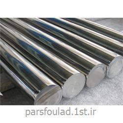 عکس سایر محصولات آهنمیلگرد استنلس استیل 304