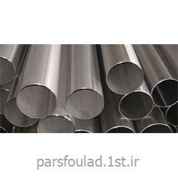 عکس سایر فلزات و محصولات فلزیلوله استنلس استیل 310S