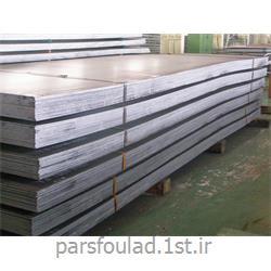 ورق فولاد آلیاژی A516 GR 70