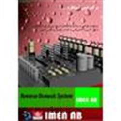 عکس فیلتر آبنگهداری سیستم تصفیه آب بامشاوره رایگانFiltration