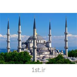 تور استانبول 8 روزه