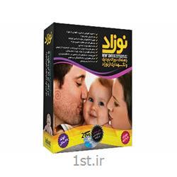مجموعه کمک آموزشی نوزاد 1
