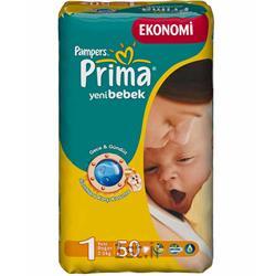 عکس پوشکپوشک نوزاد 2تا5 کیلوگرم پریما پمپرز (سایز 1) Pampers