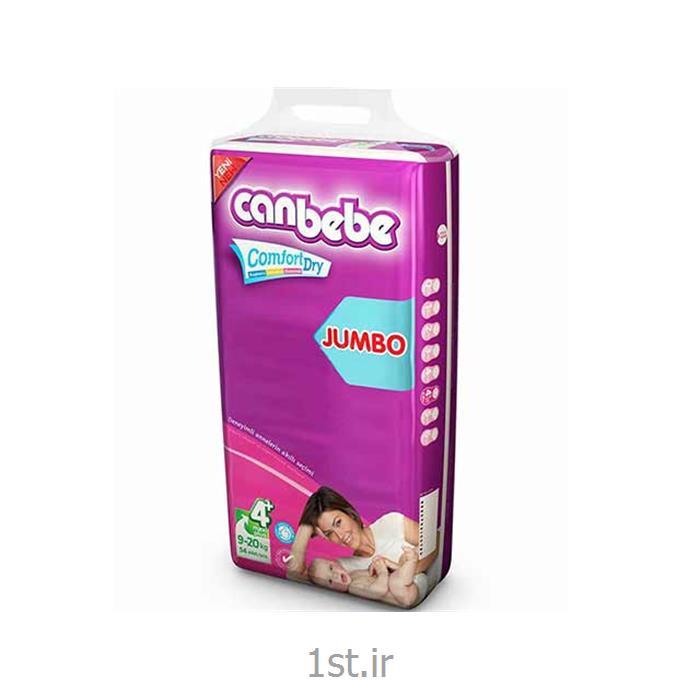 عکس پوشکپوشک نوزاد جان ب ب 9تا20 کیلوگرم (سایز 4+) Canbebe