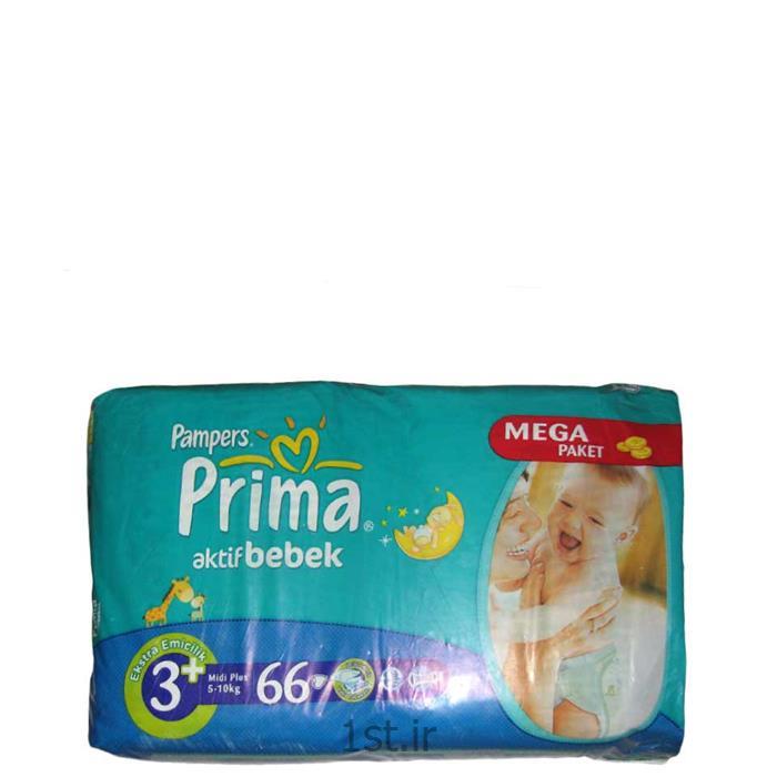 پوشک نوزاد 5تا10 کیلوگرم پریما پمپرز (سایز 3+) pampers وپوشک نوزاد 9تا16 کیلوگرم پریما پمپرز (سایز 4+) Pampers