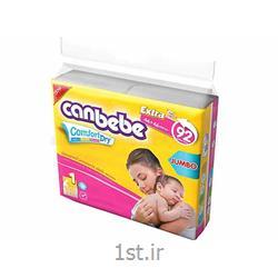 عکس پوشکپوشک نوزاد جان ب ب 2تا5 کیلوگرم (سایز1) Canbebe