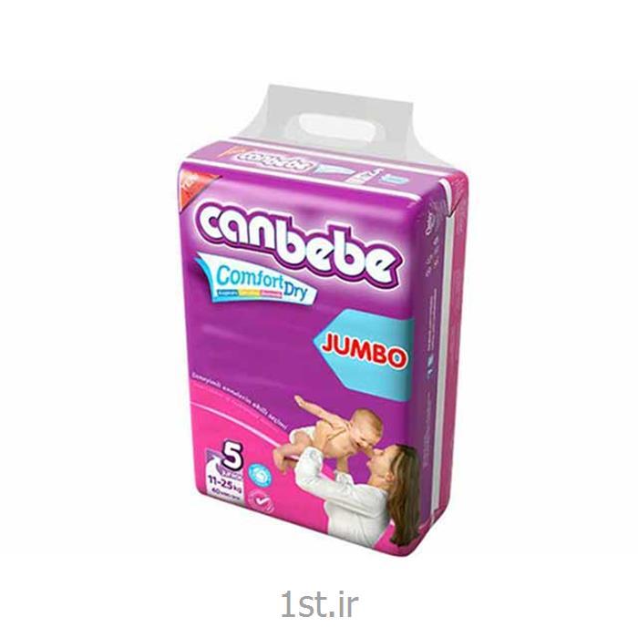 عکس پوشکپوشک نوزاد جان ب ب 11تا25 کیلوگرم (سایز5) Canbebe