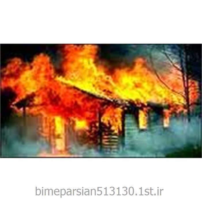 عکس خدمات بیمه ایبیمه آتش سوزی صنعتی و غیر صنعتی بیمه پارسیان