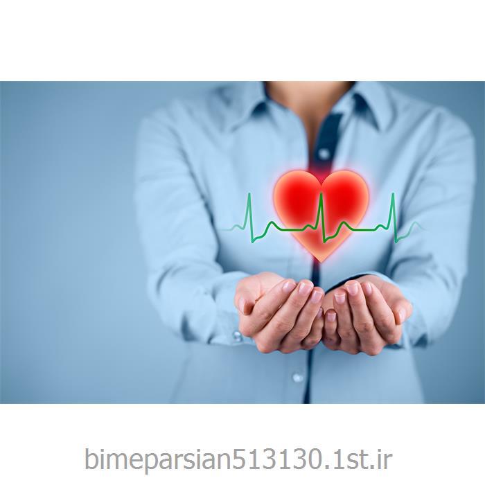 بیمه مسئولیت مدنی پارسیان (بیمه مسئولیت پزشکان، مدیران و...)