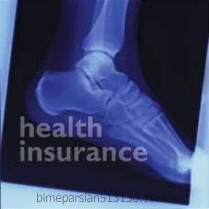 عکس خدمات بیمه ایبیمه درمان تکمیلی بیمه پارسیان