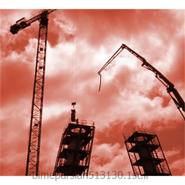 عکس خدمات بیمه ایبیمه مهندسی بیمه پارسیان