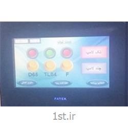 کابین بررسی ثبات رنگ در نور  مدل 211