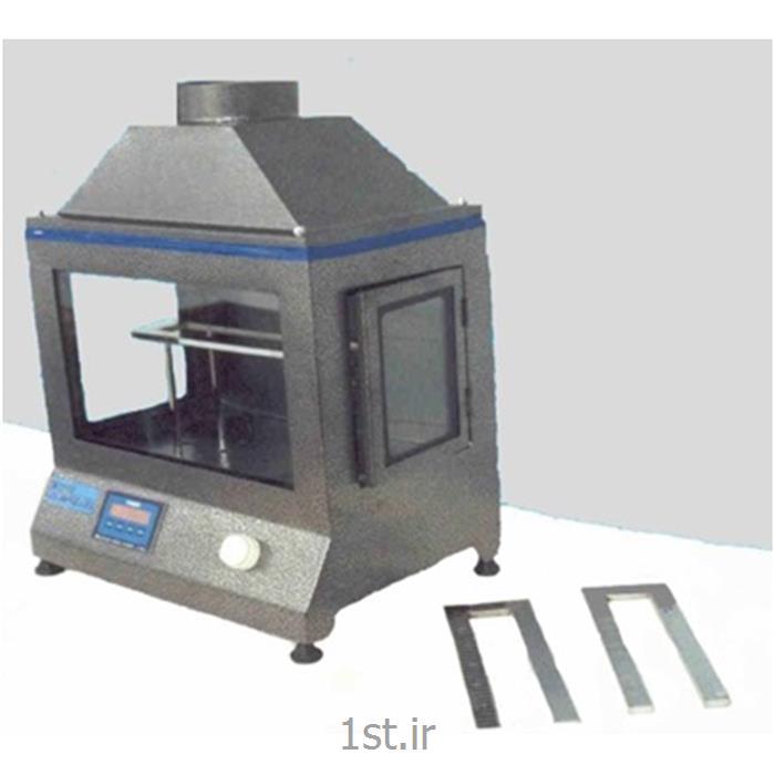 دستگاه تعیین سرعت اشتعال مواد پلیمری مدل ASTM