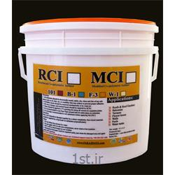 عکس سایر مواد عایق بندی آبعایق نانو پلیمری الیاف دار RCI