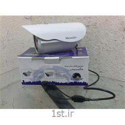 دوربین مداربسته آنالوگ  مدل MX-100711