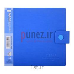 عکس انواع کیف و جای CD/DVD Playerآلبوم CD و DVD پاپکو مدل 24 عددی کد CD-24R - آبی
