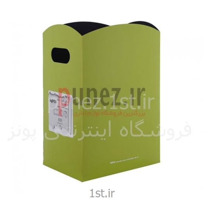 سطل کاغذ باطله پاپکو کد WB-444 - آبی