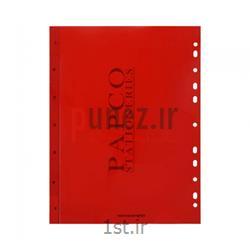 دیوایدر (ایندکس فایل) پاپکو هفت عددی کد A4-04N - قرمز