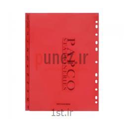 عکس محصولات بایگانیدیوایدر (ایندکس فایل) پاپکو مدل سالیانه کد A4-06 - قرمز
