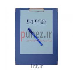 زیردستی پاپکو مقوایی کد CB-B4006 - طوسی