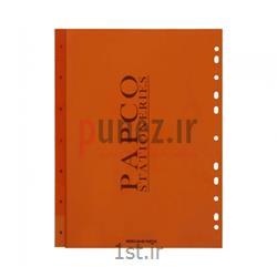 دیوایدر (ایندکس فایل) پاپکو هفت عددی کد A4-04N - نارنجی