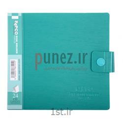 عکس انواع کیف و جای CD/DVD Playerآلبوم CD و DVD پاپکو مدل 24 عددی کد CD-24R - سبز