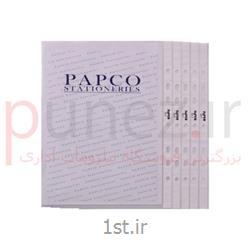 کاور (پوشه کیسه ای) پاپکو B5 کد B5-7