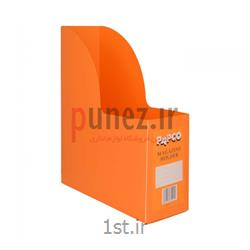عکس جای مجلهجامجله ای پاپکو کد DH-210 - نارنجی