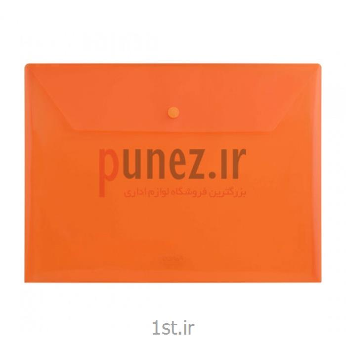 پاکت دکمه دار پاپکو مدل A4 مات کد 105-A4M - نارنجی