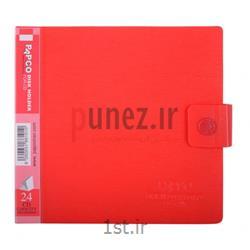 عکس انواع کیف و جای CD/DVD Playerآلبوم CD و DVD پاپکو مدل 24 عددی کد CD-24R - قرمز