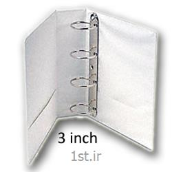 کلاسور کاوردار کوشا 2 قفله - پهن 7/5 سانت - سفید