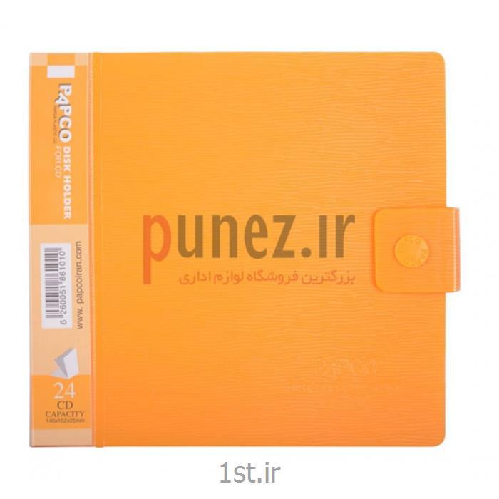 آلبوم CD و DVD پاپکو مدل 24 عددی کد CD-24R - نارنجی