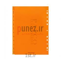 دیوایدر (ایندکس فایل) پاپکو مدل سالیانه کد A4-06 - نارنجی
