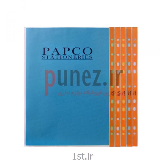 کاور (پوشه کیسه ای) پاپکو شفاف کد 11-A4 - آبی