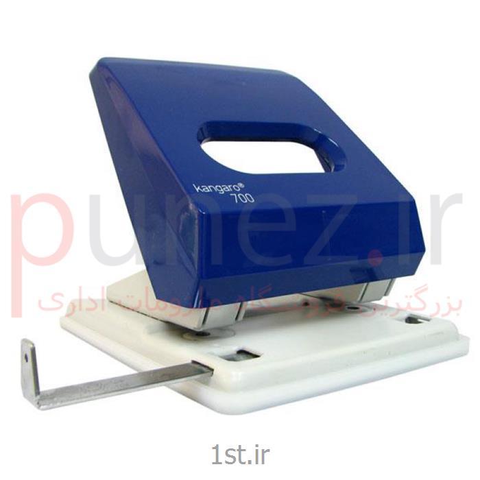 دستگاه پانچ کانگورو DP700  - مشکی