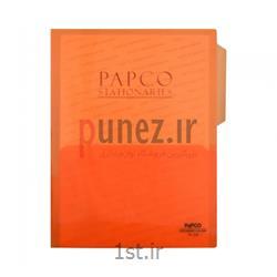 پوشه سمیناری پاپکو کد TS-310M - نارنجی