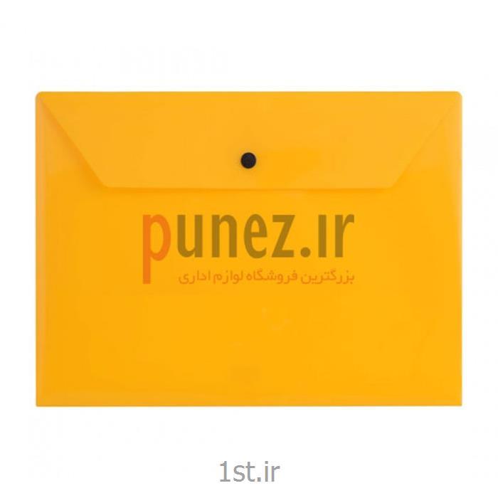 پاکت دکمه دار پاپکو مدل A4 مات کد 105-A4M - زرد