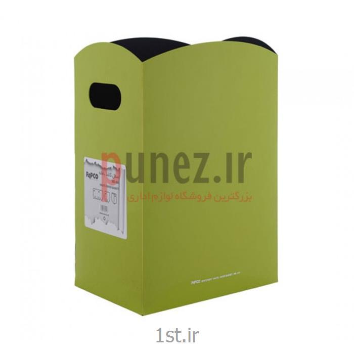 سطل کاغذ باطله پاپکو کد WB-444- سبز