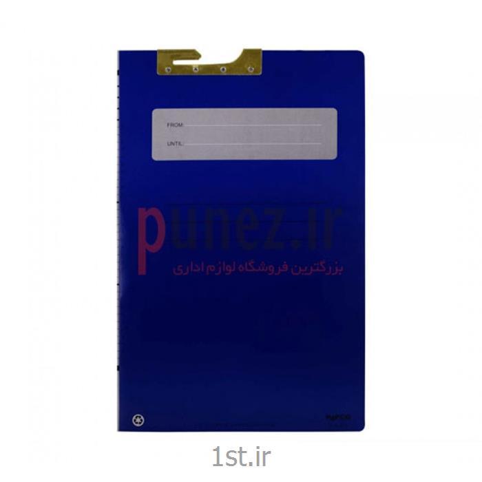 پوشه پاپکو مدل آویز کد 810-PA - سرمه ای