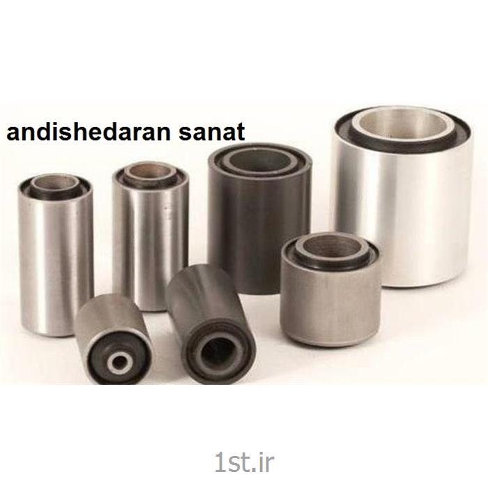 تولید بوش لاستیکی فلزی در سایزهای مختلف