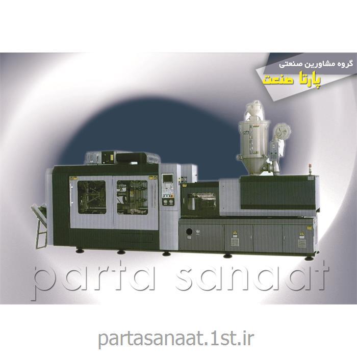 عکس ماشین آلات تولید محصولات پلاستیکیماشین آلات تولید بطری pet