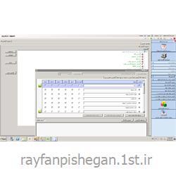 عکس نرم افزار کامپیوترسیستم کنترل تولید