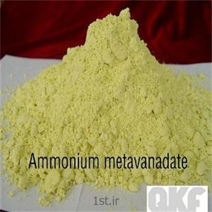 آمونیوم متاوانادیت - Ammonium metavanadate