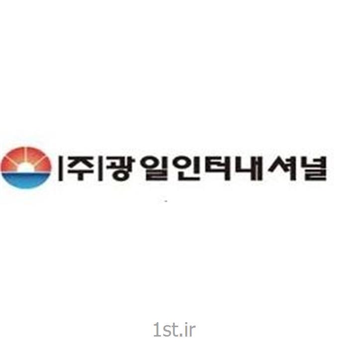 سان لایت جی وان جیل کره - Sunlight gwangilint