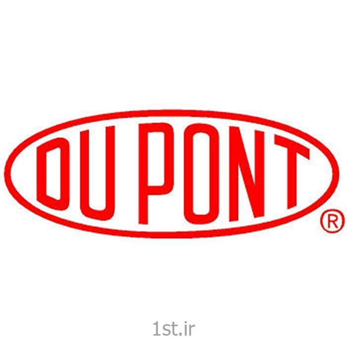 گاز سرد کننده دوپونتDupont