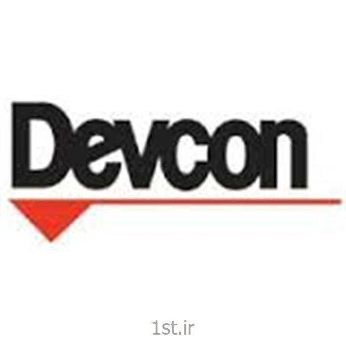 چسب صنعتی دوکن DEVCON