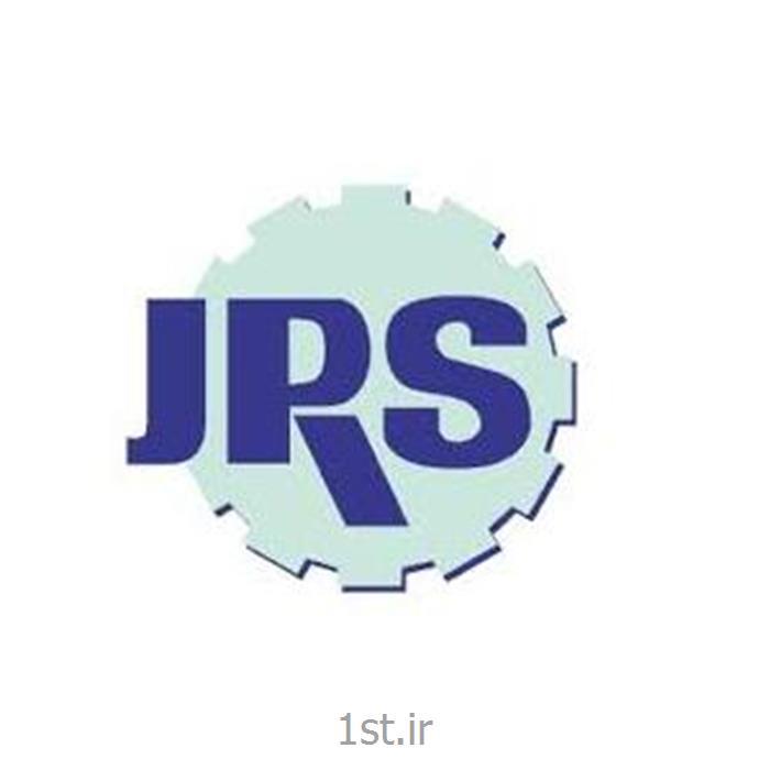 سلولز با برند جی آر اس - JRS, Arbocel