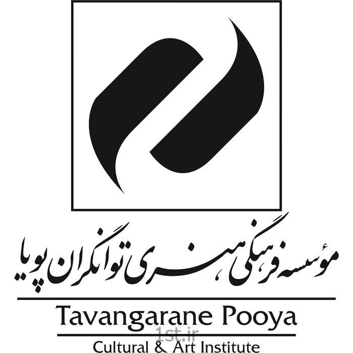 عکس مشاوره بازاریابیمشاوره بازاریابی و تبلیغات منطقه شمال تهران