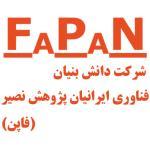 فناوری ایرانیان پژوهش نصیر